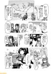 6+girls abukuma_(kantai_collection) akebono_(kantai_collection) ashigara_(kantai_collection) beret black_hair character_name choukai_(kantai_collection) comic commentary fubuki_(kantai_collection) glasses greyscale hair_ornament hair_rings hairband hat hood hoodie horned_headwear kantai_collection kasumi_(kantai_collection) mizuho_(kantai_collection) mizumoto_tadashi monochrome multiple_girls n1k nachi_(kantai_collection) non-human_admiral_(kantai_collection) ponytail remodel_(kantai_collection) side_ponytail translation_request twintails
