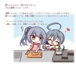 2girls :d ^_^ ahoge apron bangs blue_neckwear blush bow bowtie carrot closed_eyes closed_mouth cutting_board dress eyebrows_visible_through_hair flying_sweatdrops hair_between_eyes hair_bow heart holding holding_knife indoors kantai_collection kasumi_(kantai_collection) kitchen kitchen_knife kiyoshimo_(kantai_collection) knife komakoma_(magicaltale) long_hair long_sleeves looking_at_another low_twintails multiple_girls open_mouth outstretched_arms pink_apron pot purple_dress remodel_(kantai_collection) shirt side_ponytail silver_hair sink sleeves_pushed_up smile stove translation_request twintails wet white_shirt yellow_bow yellow_eyes