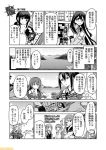 6+girls abukuma_(kantai_collection) akebono_(kantai_collection) ashigara_(kantai_collection) battleship_hime black_hair character_name collared_shirt comic commentary crossed_arms dress flower fubuki_(kantai_collection) glasses greyscale hair_flower hair_ornament hairband hood hoodie horned_headwear kantai_collection kasumi_(kantai_collection) looking_at_viewer low_ponytail mizumoto_tadashi monochrome multiple_girls nachi_(kantai_collection) necktie non-human_admiral_(kantai_collection) ooyodo_(kantai_collection) pinafore_dress pleated_skirt remodel_(kantai_collection) school_uniform serafuku shiranui_(kantai_collection) shirt short_ponytail side_ponytail skirt translation_request uniform
