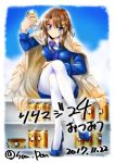 1girl alcohol beer blue_eyes blue_footwear blue_jacket blue_neckwear blue_skirt brown_hair closed_mouth commentary_request dasuto dated dress_shirt eyebrows_visible_through_hair flats full_body hair_ornament hand_on_own_thigh highres holding jacket jacket_on_shoulders legs_crossed long_hair long_sleeves looking_at_viewer lyrical_nanoha military military_uniform miniskirt necktie pantyhose pencil_skirt shirt short_hair sitting skirt smirk solo translation_request tsab_naval_military_uniform twitter_username uniform v-shaped_eyebrows white_coat white_legwear white_shirt x_hair_ornament yagami_hayate