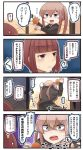 ... 2girls 4koma :d bangs black_legwear black_skirt blonde_hair blunt_bangs bob_cut brown_eyes comic commentary_request eyebrows_visible_through_hair food fruit graf_zeppelin_(kantai_collection) hair_between_eyes highres ido_(teketeke) kantai_collection long_sleeves magic_trick mandarin_orange multiple_girls no_hat no_headwear open_mouth pantyhose pleated_skirt redhead shaded_face short_hair sidelocks skirt smile speech_bubble spoken_ellipsis translation_request tsurime twintails v-shaped_eyebrows violet_eyes yamcha_pose z3_max_schultz_(kantai_collection)