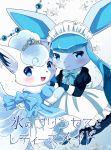 :d alolan_vulpix apron black_dress blue_bow blue_neckwear blush bow bowtie closed_mouth clothed_pokemon cover cover_page dress fang full_body gem glaceon grey_background hand_holding kemoribon looking_at_viewer looking_back maid maid_headdress multiple_tails no_humans open_mouth pokemon pokemon_(creature) puffy_short_sleeves puffy_sleeves sapphire_(stone) short_sleeves smile snowflake_background standing tail tiara translation_request white_apron white_dress