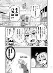 2girls :d ascot blush comic commentary_request convenience_store curly_hair detached_sleeves employee_uniform flying_sweatdrops greyscale imu_sanjo kantai_collection lawson long_hair low-tied_long_hair monochrome multiple_girls open_mouth outstretched_arms pleated_skirt pola_(kantai_collection) remodel_(kantai_collection) shirt shop skirt smile spread_arms striped striped_shirt sweat thigh-highs translation_request uniform v-shaped_eyebrows vertical_stripes zara_(kantai_collection) zettai_ryouiki