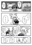 2girls animal_ears blush bow bowtie comic fennec_(kemono_friends) fox_ears fur_collar hand_on_another's_head hug kaban_(kemono_friends) kemono_friends monochrome multiple_girls petting seki_(red_shine) translation_request trembling