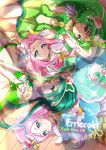 4girls akimoto_komachi aqua_eyes aqua_skirt arm_warmers bike_shorts blue_hairband bow butterfly_hair_ornament choker closed_mouth color_connection cure_felice cure_march cure_mint cure_parfait elbow_gloves flower flower_in_eye food_hair_ornament gloves green_bow green_eyes green_hair green_neckwear green_shorts green_skirt hair_flower hair_ornament hairband hanami_kotoha hoshi_(xingspresent) kirahoshi_ciel kirakira_precure_a_la_mode long_hair looking_at_viewer lying magical_girl mahou_girls_precure! midorikawa_nao multiple_girls on_back pink_hair ponytail precure precure_all_stars shorts shorts_under_skirt skirt smile smile_precure! symbol_in_eye v_arms white_gloves wrist_cuffs yes!_precure_5