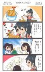3girls 4koma :< akagi_(kantai_collection) beamed_quavers black_hair brown_hair chopsticks christmas_tree comic commentary_request food hair_between_eyes highres hiyoko_(nikuyakidaijinn) holding holding_chopsticks holding_paper houshou_(kantai_collection) japanese_clothes kaga_(kantai_collection) kantai_collection kimono long_hair multiple_girls musical_note open_mouth paper pink_kimono ponytail quaver rice short_hair shrimp shrimp_tempura side_ponytail speech_bubble star tasuki tempura translation_request twitter_username v
