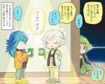 3boys blue_hair green_hair hanten_(clothes) hotarumaru mouri_toushirou multiple_boys newtype_flash s sayo_samonji touken_ranbu