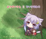 2girls animal_ears apple bangs black_skirt blue_eyes blue_shirt blue_skirt blush brown_hair cat_ears cat_girl cat_tail commentary_request crescent crescent_hair_ornament day eyebrows_visible_through_hair fairy_(kantai_collection) food fruit grass grey_footwear hair_between_eyes hair_ornament hair_scrunchie high_ponytail holding holding_fruit kantai_collection kemonomimi_mode kneehighs komakoma_(magicaltale) long_hair long_sleeves multiple_girls navy_blue_legwear on_grass outdoors parted_lips pink_scarf pleated_skirt ponytail purple_hair red_apple red_ribbon ribbon scarf school_uniform scrunchie serafuku shirt shoes short_hair_with_long_locks sidelocks sitting skirt tail translation_request tree tree_shade very_long_hair white_legwear yayoi_(kantai_collection)