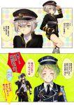 akashi_kuniyuki comic hotarumaru ichigo_hitofuri male_focus mouri_toushirou multiple_boys touken_ranbu