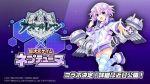 1girl azur_lane d-pad_hair_ornament hood hoodie hoodie_dress neptune_(choujigen_game_neptune) neptune_(series) official_art purple_hair tagme thigh-highs torpedo_tubes tsunako turret violet_eyes