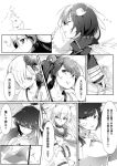 6+girls animal_ears atago_(azur_lane) ayanami_(azur_lane) azur_lane bangs beads buttons collarbone comic commentary_request detached_sleeves epaulettes eyebrows_visible_through_hair eyelashes fake_animal_ears floating_hair gloves greyscale hair_ornament hair_over_one_eye hair_ribbon headgear highres holding holding_sword holding_weapon horns japanese_clothes katana kimono long_hair mikasa_(azur_lane) military military_uniform monochrome multiple_girls one_eye_closed opening_eyes pirapirapirapira ponytail popped_collar remodel_(azur_lane) ribbon sailor_collar school_uniform serafuku shoukaku_(azur_lane) side_ponytail sword takao_(azur_lane) translation_request uniform weapon z_flag zuikaku_(azur_lane)