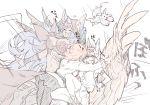 3girls animal_ears bed breasts chaldea_uniform circe_(fate) dark_skin falling fate/grand_order fate_(series) feathered_wings fujimaru_ritsuka_(female) harukazu head_wings highres hug large_breasts multiple_girls queen_of_sheba_(fate/grand_order) wings