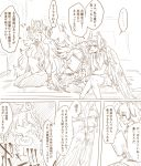 3girls animal_ears book breasts chaldea_uniform circe_(fate) cleavage comic covering_face fate/grand_order fate_(series) feathered_wings fujimaru_ritsuka_(female) harukazu head_wings highres large_breasts long_hair multiple_girls one_side_up pointy_ears queen_of_sheba_(fate/grand_order) scrunchie short_hair translation_request uniform wings