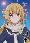 1girl blonde_hair blue_sky commentary_request cover cover_page eyebrows_visible_through_hair kantai_collection lens_flare long_hair long_sleeves looking_at_viewer low_twintails neckerchief satsuki_(kantai_collection) scarf school_uniform serafuku sky smile solo sun translation_request twintails upper_body yellow_eyes zepher_(makegumi_club)