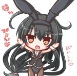 1girl :d animal_ears arms_up bangs black_hair black_hairband black_leotard black_vest blush brown_eyes brown_legwear bunnysuit collared_shirt eyebrows_visible_through_hair fake_animal_ears hair_between_eyes hairband hatsushimo_(kantai_collection) heart kantai_collection komakoma_(magicaltale) leaning_to_the_side leotard leotard_under_clothes long_hair looking_at_viewer low-tied_long_hair open_mouth pantyhose rabbit_ears shirt simple_background sleeveless sleeveless_shirt smile solo translation_request very_long_hair vest white_background white_shirt wrist_cuffs