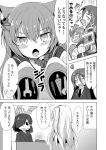 4girls admiral_(azur_lane) akashi_(azur_lane) animal_ears azur_lane back blush cat_ears choker cleveland_(azur_lane) closed_eyes coin comic drill eyebrows_visible_through_hair fang formal greyscale hair_between_eyes hair_ornament headbutt ichimi long_hair long_sleeves looking_at_viewer monochrome monocle multiple_girls rabbit_ears ribbon_choker screwdriver shiranui_(azur_lane) side_ponytail suit tools translation_request wrench