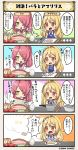 2girls 4koma :d amaryllis_(flower_knight_girl) bangs bara_(flower_knight_girl) blush card comic commentary_request cooking eyebrows_visible_through_hair flower_knight_girl food knife meat multiple_girls noodles onion open_mouth pasta smile spaghetti speech_bubble tagme translation_request water