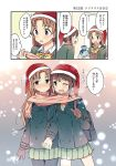 2girls :d backpack bag blue_ribbon blush bow bowtie brown_eyes brown_gloves brown_hair buttons collared_shirt comic double-breasted ear_blush eyebrows_visible_through_hair gift gloves hachiko_(hati12) hand_holding hat holding holding_gift index_finger_raised indoors jacket long_hair long_sleeves looking_at_another multiple_girls nose_blush one_eye_closed open_mouth original outdoors pantyhose pleated_skirt red_eyes ribbon santa_hat scarf school_uniform shared_scarf shirt short_hair single_glove skirt smile snow snowing sweatdrop sweater_vest translation_request white_shirt window yellow_bow yellow_neckwear yuri
