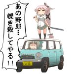 1koma bow car colored comic commentary_request driving ground_vehicle hair_bow hair_ribbon highres kantai_collection license_plate long_hair motor_vehicle nanakusa_nazuna pink_hair pleated_skirt ponytail ribbon school_uniform serafuku skirt speech_bubble sword translation_request very_long_hair weapon yura_(kantai_collection) yuubari_(kantai_collection)