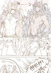 2boys 3girls chaldea_uniform circe_(fate) comic fate/grand_order fate_(series) feathered_wings fujimaru_ritsuka_(female) genderswap genderswap_(ftm) hand_on_another's_face harukazu head_wings highres horns long_hair multiple_boys multiple_girls one_side_up queen_of_sheba_(fate/grand_order) scrunchie toned toned_male transformation translation_request wings