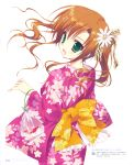1girl absurdres animal bangs brown_hair eyebrows_visible_through_hair fang fish floral_print green_eyes hair_ornament hairclip hana_x_hana highres japanese_clothes kimono narumiya_hana official_art open_mouth page_number ryouka_(suzuya) scan simple_background smile twintails white_background wide_sleeves