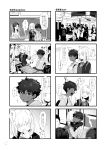 4koma 6+girls absurdres albino backpack bag blush bow bowtie cellphone classroom comic covering_mouth crowd dark_skin greyscale ground_vehicle highres hood hoodie hug indoors jacket monochrome multiple_girls ohisashiburi original outdoors pantyhose phone school_uniform short_hair skirt smartphone table train train_interior train_station translation_request yuri