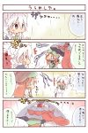 chibi comic hong_meiling izayoi_sakuya karakasa karakasa_obake rain tatara_kogasa tears tongue touhou translated translation_request umbrella wildrabbit