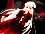 frilly long_hair red_dress red_eyes red_moon tagme white_hair