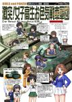 6+girls alternate_costume andou_(girls_und_panzer) arl-44 azumi_(girls_und_panzer) bangs bc_freedom_(emblem) bc_freedom_military_uniform black_eyes black_footwear black_hair black_legwear black_neckwear black_skirt blue_eyes blue_hat blue_jacket blue_shirt blue_skirt blue_sweater blue_vest blunt_bangs bob_cut bokken bottle braid breasts brown_eyes brown_hair char_b1 chips cleavage closed_eyes commentary_request copyright_name cucumber darjeeling dark_skin dessert dress_shirt eating emblem fan food freckles gekitotsu!_joshikousei_oiroke_sensha_gundan girls_und_panzer gloves gotou_moyoko graffiti green_skirt grey_shirt ground_vehicle hairband hand_on_hip hat high_collar holding holding_food holding_weapon indian_style jacket jumpsuit katahira_masashi keizoku_school_uniform kneeling konparu_nozomi kuromorimine_school_uniform leaning_forward loafers long_hair long_sleeves looking_at_another marie_(girls_und_panzer) mechanic mika_(girls_und_panzer) military military_uniform military_vehicle mini_flag miniskirt motor_vehicle multiple_boys multiple_girls neckerchief necktie nishizumi_maho no_shirt ooarai_military_uniform ooarai_school_uniform open_mouth orange_jumpsuit oshida_(girls_und_panzer) pantyhose paper_fan pleated_skirt popsicle potato_chips ramen reizei_mako s35 school_uniform serafuku shako_cap shirt shoes short_hair sitting skirt smile socks sono_midoriko spade_(shape) spray_can st._gloriana's_school_uniform standing steering_wheel striped striped_shirt sweater sword tank tied_hair tsuchiya_(girls_und_panzer) twin_braids uniform v-neck vertical-striped_shirt vertical_stripes vest weapon white_gloves white_hairband white_shirt white_skirt wooden_sword wrench x-ray