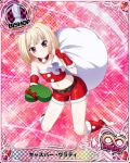 1boy bishop_(chess) blonde_hair card_(medium) character_name chess_piece dress gasper_vladi gloves high_school_dxd pointy_ears red_eyes santa_costume santa_gloves short_hair smile trading_card trap white_dress