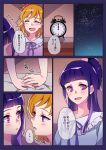 2girls :d ^_^ asahina_mirai blonde_hair blush clock closed_eyes eye_contact hand_holding izayoi_liko long_hair looking_at_another mahou_girls_precure! multiple_girls negom night night_sky open_mouth pink_eyes precure purple_hair short_hair sky smile speech_bubble star_(sky) starry_sky translation_request violet_eyes yuri