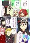 1boy 4koma absurdres animal_ears ao_hito armor bangs blonde_hair blunt_bangs blush breasts cat_ears comic gloves hat highres homura_(xenoblade_2) jewelry kagutsuchi_(xenoblade) long_hair meleph_(xenoblade) military military_hat military_uniform niyah pauldrons red_eyes redhead reverse_trap short_hair silver_hair simple_background smile tiara translation_request uniform xenoblade xenoblade_2 yellow_eyes