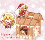 2girls :d ;) ^_^ bell blonde_hair blush braid brown_eyes brown_hair candy candy_cane carrying chibi chimney closed_eyes commentary english finger_to_mouth food frown gingerbread_house gingerbread_man hakurei_reimu kirisame_marisa long_hair looking_at_viewer merry_christmas mistletoe multiple_girls natsune_ilasuto one_eye_closed open_mouth sack santa_costume scarf shoulder_carry shushing side_braid single_braid smile thinking touhou