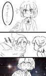 antinomy_of_common_flowers comic doremy_sweet galaxy highres kishin_sagume kokeshi_(yoi_no_myoujou) monochrome multiple_girls robot space touhou