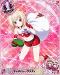 1boy bishop_(chess) blonde_hair card_(medium) character_name chess_piece dress gasper_vladi gloves high_school_dxd pointy_ears red_eyes santa_costume santa_gloves short_hair smile torn_clothes trading_card trap white_dress