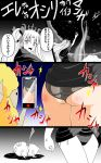 1girl 4koma anger_vein ass bangs black_cape blood blush cape cellphone comic commentary_request detached_collar earrings ebisu_(amagi_seitetsujo) ereshkigal_(fate/grand_order) fate/grand_order fate_(series) from_behind groin hair_ribbon highres holding holding_phone infinity jewelry long_hair parted_bangs pervert phone polearm recording ribbon sheep sky smartphone star_(sky) starry_sky tiara tohsaka_rin translation_request two_side_up weapon