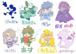 1girl absurdres beard braid brown_hair charizard chibi donkey_kong donkey_kong_(series) dr.mario facial_hair fire fire_emblem ganondorf hair_ornament highres kid_icarus kid_icarus_uprising long_hair mario mask mr._game_&_watch multiple_boys mustache open_mouth pit_(kid_icarus) pokemon pokemon_(creature) pokemon_(game) red_eyes redhead ryuu_(street_fighter) sheik short_hair smile street_fighter super_smash_bros. the_legend_of_zelda the_legend_of_zelda:_ocarina_of_time the_legend_of_zelda:_twilight_princess wings yasaikakiage