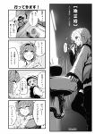 >_< 2girls 4koma brushing_teeth closed_eyes comic computer_keyboard desk greyscale hairband hand_up hands_together hat hat_removed headwear_removed highres imizu_(nitro_unknown) index_finger_raised jacket komeiji_koishi komeiji_satori long_sleeves monitor monochrome multiple_girls open_mouth outstretched_arms sink smile spread_arms thigh-highs third_eye thought_bubble thumbs_up timestamp touhou translation_request wide_sleeves