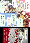 4koma absurdres animal_ears ao_hito armor bandaid bangs blunt_bangs blush bodysuit breasts cat_ears comic earrings eyebrows gloves goggles hana_(xenoblade) highres homura_(xenoblade_2) hood jewelry large_breasts long_hair long_sleeves mask metsu_(xenoblade) niyah nopon open_mouth overalls peeking_out red_eyes redhead shin_(xenoblade) short_hair silver_hair smile tiara tora_(xenoblade) translation_request white_gloves white_hair xenoblade xenoblade_2 yellow_bodysuit yellow_eyes