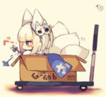 1girl animal_ears arrow azur_lane blue_eyes blush box chibi commentary_request fox_ears fox_mask fox_tail in_box in_container kaga_(azur_lane) looking_away mask multiple_tails muuran short_hair signature solo tail white_hair