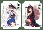 2girls akagi_(azur_lane) akagi_(azur_lane)_(cosplay) akagi_(kantai_collection) animal_ears arm_at_side bangs black_hair black_legwear black_robe blue_eyes blue_skirt breasts brown_eyes brown_hair choker cleavage closed_mouth cosplay expressionless eyebrows_visible_through_hair fox_ears fox_tail fringe full_body gloves hand_in_hair hand_to_own_face hatori_piyoko head_tilt holding holding_mask japanese_clothes kaga_(azur_lane) kaga_(azur_lane)_(cosplay) kaga_(kantai_collection) kantai_collection kemonomimi_mode kneeling large_breasts long_hair looking_at_viewer mask multiple_girls multiple_tails namesake one_knee open_mouth pleated_skirt red_skirt ribbon rudder_shoes short_hair side_ponytail simple_background skirt smile straight_hair tail thigh-highs thigh_strap white_background white_legwear wide_sleeves