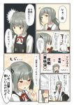 1boy 1girl admiral_(kantai_collection) black_ribbon black_skirt blush brown_eyes buttons chin_rest collared_shirt constricted_pupils desk dress grey_hair hair_ribbon highres holding holding_pen kantai_collection kasumi_(kantai_collection) long_hair long_sleeves looking_at_viewer military military_uniform naval_uniform neck_ribbon negahami open_mouth paper pen picture_frame pinafore_dress rectangular_mouth red_ribbon remodel_(kantai_collection) ribbon school_uniform shaded_face shirt side_ponytail silver_hair skirt speech_bubble sweatdrop translation_request uniform wall wavy_mouth white_shirt yellow_eyes