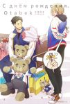 2boys bag bench black_hair blonde_hair blush brown_eyes green_eyes hood jacket key male_focus multiple_boys namino_kokoro otabek_altin russian shopping_bag sitting smile stuffed_animal stuffed_toy teddy_bear track_jacket translation_request yaoi yuri!!!_on_ice yuri_plisetsky
