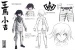 1boy bangs belt character_name character_sheet checkered_scarf collarbone concept_art danganronpa full_body hair_between_eyes highres komatsuzaki_rui looking_at_viewer male_focus multiple_views new_danganronpa_v3 official_art ouma_kokichi pants purple_hair reference_sheet scarf simple_background smile straitjacket translation_request violet_eyes white_background