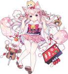 1girl animal_ears azur_lane bangs bell blush cat_ears cat_tail cherry_blossoms dog dot_nose floral_print flower food fruit full_body hair_between_eyes hair_flower hair_ornament hair_ribbon japanese_clothes jingle_bell kimono kisaragi_(azur_lane) long_hair long_sleeves mutsuki_(azur_lane) obi official_art orange pantyhose petals pink pink_eyes pink_hair pink_kimono red_ribbon ribbon sash shiba_inu simple_background solo tachi-e tail tareme thighband_pantyhose torpedo transparent_background tsukimi_(xiaohuasan) turret white_legwear wide_sleeves
