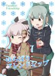2girls :d ;o bangs bench black_bow black_coat black_legwear black_ribbon blush bow brown_coat brown_eyes can character_name coat commentary_request cover cover_page doujin_cover earmuffs eyebrows_visible_through_hair fringe green_bow green_eyes green_hair green_skirt guriin hair_bow hair_ribbon high_ponytail highres holding holding_can kantai_collection long_hair long_sleeves multiple_girls on_bench one_eye_closed open_mouth pantyhose park_bench parted_lips pink_hair plaid plaid_scarf pleated_skirt ponytail red_scarf ribbon scarf sitting sitting_on_bench skirt smile snowflake_background standing translation_request very_long_hair white_background yura_(kantai_collection) yuubari_(kantai_collection)