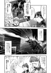adjusting_eyewear bag breathing_fire building casual clenched_hands closed_eyes coat comic contemporary fire giant_monster glasses hair_between_eyes handbag headdress houshou_(kantai_collection) jacket kaijuu kantai_collection long_hair long_sleeves movie_poster open_mouth richelieu_(kantai_collection) roma_(kantai_collection) skyscraper smile sparkle translation_request yuzu_momo