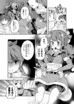 2girls arm_warmers asashimo_(kantai_collection) belt comic fur_trim houshou_(kantai_collection) imu_sanjo kantai_collection long_hair monochrome multiple_girls naganami_(kantai_collection) pantyhose reindeer santa_costume sarashi shaded_face skirt thigh-highs translation_request