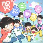 6+boys :3 :d balloon blue_sky brothers brown_eyes brown_hair cat clouds confetti denim esper_nyanko grin hood hoodie jeans male_focus matsuno_choromatsu matsuno_ichimatsu matsuno_juushimatsu matsuno_karamatsu matsuno_osomatsu matsuno_todomatsu multiple_boys nightcat one_eye_closed open_mouth osomatsu-kun osomatsu-san pants sandals sextuplets shorts siblings sky sleeves_past_wrists smile triangle_mouth