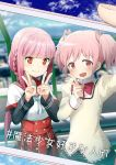 2girls arm_up braid brown_eyes camera cellphone clouds double_v highres kaname_madoka long_hair magia_record:_mahou_shoujo_madoka_magica_gaiden mahou_shoujo_madoka_magica multiple_girls open_mouth outdoors phone pink_eyes pink_hair ponytail ribbon school_uniform self_shot serafuku shirt short_twintails skirt sky smartphone smile suke_(momijigari) tamaki_iroha twintails upper_body v